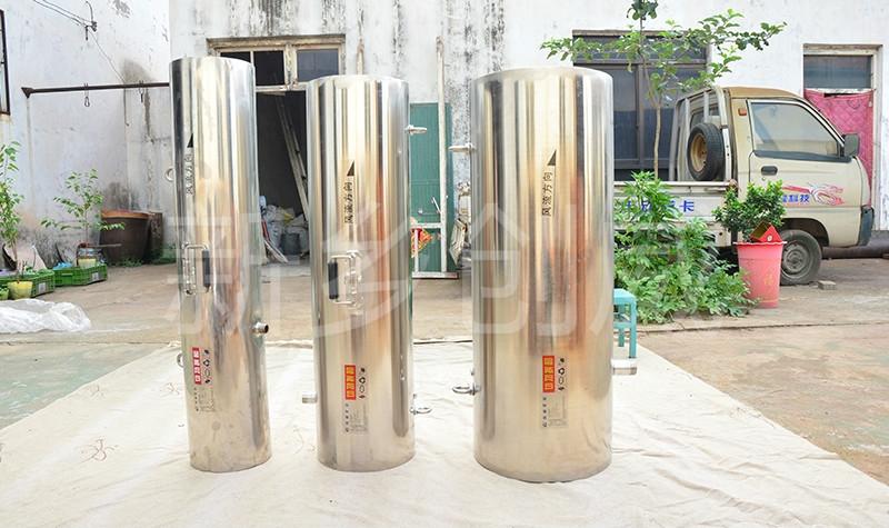 便携式矿用瓦斯稀释器